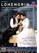 『ローエングリン』全曲 R.ジョーンズ演出、ケント・ナガノ&バイエルン国立歌劇場、ヨナス・カウフマン、アニア・ハルテロス、他(2009 ステレオ)(2DVD)【DVD】 2枚組