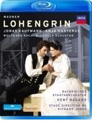『ローエングリン』全曲 R.ジョーンズ演出、ケント・ナガノ&バイエルン国立歌劇場、ヨナス・カウフマン、アニア・ハルテロス、他(2009 ステレオ)【ブルーレイ】