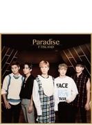 Paradise 【初回限定盤A】(CD+DVD)