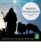 羊飼いのクリスマス【CD】