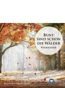 美しき森の色彩~ドイツ民謡集 アンネリーゼ・ローテンベルガー、テルツ少年合唱団