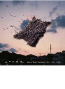 """ユメマカセ /  SOIL&""""PIMP""""SESSIONS feat. Yojiro Noda【CDマキシ】"""