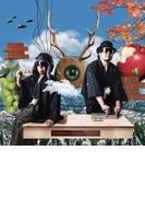 Exhibition Of Love & Desire【CD】