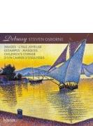 『映像』第1集、第2集、子供の領分、版画、喜びの島、他 スティーヴン・オズボーン