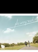 タイトル未定 【豪華盤】 (+DVD)