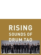 RISING ~SOUNDS OF DRUM TAO~ 【スペシャルパッケージ盤】 (CD+DVD)