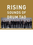 RISING ~SOUNDS OF DRUM TAO~ 【スペシャルパッケージ盤】 (CD+DVD)【CD】
