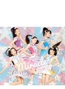 JUMP! 【初回生産限定盤】(+DVD)