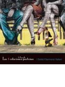 Las Estaciones Portenos: Guglielmo(Vn) I Solisti Filarmonici Italiani +n.rota, Puccini, Etc【CD】