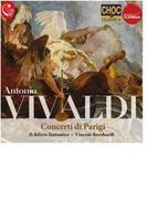 Concerti Di Parigi: Bernhardt(Cemb) / Il Delirio Fantastico【CD】