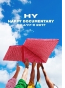 HY HAPPY DOCUMENTARY ~カメールツアー!! 2017~ 【初回限定盤】【DVD】 2枚組