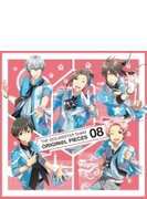 Idolm@ster Sidem Origin@l Pieces 08