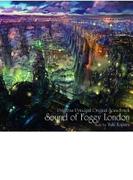 TVアニメ『プリンセス・プリンシパル』オリジナルサウンドトラック【CD】 2枚組