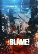 BLAME!【Blu-ray初回限定版】【ブルーレイ】 2枚組