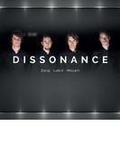Dissonace: Mozart: String Quartet, 19, Zuraj, Lebic【CD】