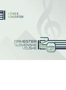 Orkester Slovenske Vojske: 20th Anniversary-concert Live Recordings【CD】 2枚組