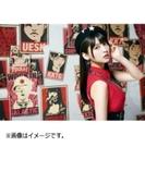 タイトル未定 【初回限定盤】(+DVD)【CDマキシ】