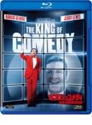 キング オブ コメディ 製作30周年記念版【ブルーレイ】