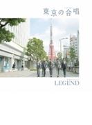 東京の合唱【CD】