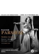 『パルジファル』全曲(イタリア語) グイ&ローマRAI響、マリア・カラス、ボリス・クリストフ、他(1950 モノラル)(3CD)