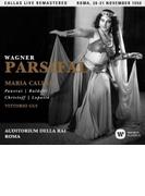 『パルジファル』全曲(イタリア語) グイ&ローマRAI響、マリア・カラス、ボリス・クリストフ、他(1950 モノラル)(3CD)【CD】 3枚組