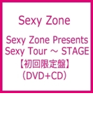 Sexy Zone Presents Sexy Tour 2017 ~ STAGE 【初回限定盤】(2DVD+CD)【DVD】 2枚組