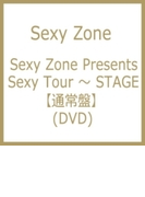 Sexy Zone Presents Sexy Tour 2017 ~ STAGE (DVD)【DVD】
