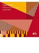 オルガン作品全集 アンドレ・イゾワール(2CD)【CD】 2枚組