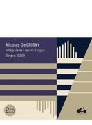 オルガン・ミサ、5つの讃歌 アンドレ・イゾワール(2CD)