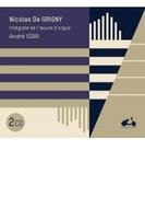 オルガン・ミサ、5つの讃歌 アンドレ・イゾワール(2CD)【CD】 2枚組