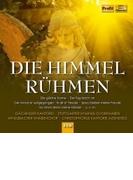 Die Himmel Ruhmen-best Of Sacred Chorals: Gachinger Kantorei Windsbacher Knabenchor Etc【CD】