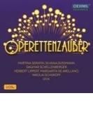 Operettenzauber-operetta Highlights: Bibl / Theimer / Morbisch Festival O Etc【CD】 2枚組