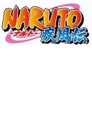 NARUTO-ナルト- 疾風伝 木ノ葉秘伝 祝言日和 2【DVD】