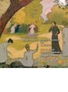 フランク:ヴァイオリン・ソナタ、ショーソン:コンセール イザベル・ファウスト、アレクサンドル・メルニコフ、サラゴン四重奏団(日本語解説付)【CD】