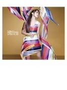 PEACE of SMILE 【初回限定盤A】(CD+maxiシングル)【CD】 2枚組
