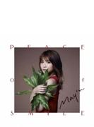 PEACE of SMILE 【初回限定盤B】(CD+maxiシングル)