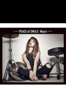PEACE of SMILE 【初回限定盤C】(CD+maxiシングル)