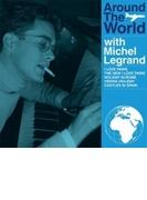 ミシェル・ルグラン世界音楽旅行(3CD)【CD】 3枚組
