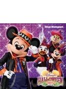 東京ディズニーランド ディズニー・ハロウィーン 2017