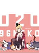 O2O 【初回限定盤】(2CD+ラバーストラップ)