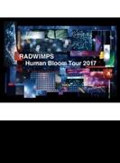 RADWIMPS LIVE DVD 「Human Bloom Tour 2017」 【完全生産限定盤】(2DVD+2CD)【DVD】 4枚組