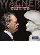 アリア集 ミヒャエル・フォッレ、ゲオルク・フリッチュ&ベルリン放送交響楽団【CD】