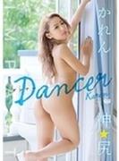 dancer/かれん【DVD】