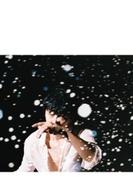 聖域 【初回限定盤 Music Clip DVD・弾き語り音源付】(CD+DVD)