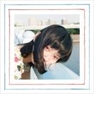 恋は永遠 【初回限定盤】【CDマキシ】