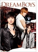 DREAM BOYS (DVD)【DVD】
