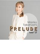 PRELUDE tour'17【CD】 2枚組