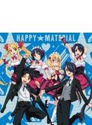 ハッピー☆マテリアル