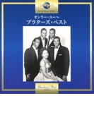 Only You ~platters Best【CD】