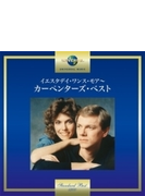 イエスタデイ ワンス モア ~カーペンターズ ベスト (1991ミックス)